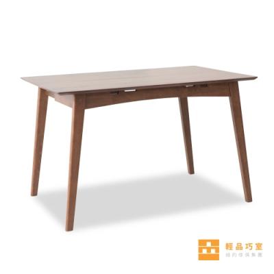 【輕品巧室-綠的傢俱集團】魔術空間多功能對折餐桌-胡桃色(邊桌/工作桌)120x80x75