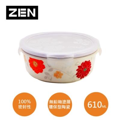 ZEN HANKOOK 山茶花陶瓷微波盒610ml(圓型)
