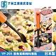 【下村工業】耐熱章魚燒專用料理匙-橘(日本製) product thumbnail 2