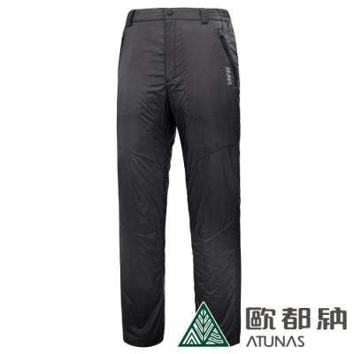 【ATUNAS 歐都納】男款超輕抗水天鵝絨刷毛保暖長褲A-PA1523MZ1黑