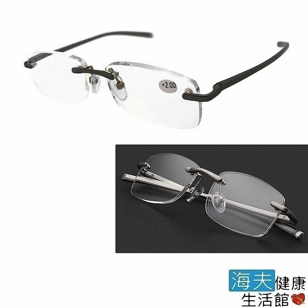 向日葵眼鏡矯正鏡片 未滅菌 海夫健康生活館 老花眼鏡 鋁鎂合金 122128