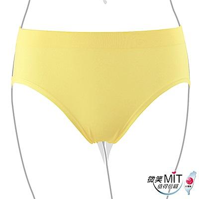 推EASY SHOP-iMEWE 中低腰三角褲(淡黃色)