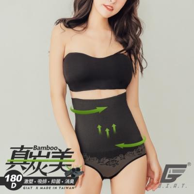 GIAT台灣製180D竹炭美型加高塑腰褲(三角款-炭黑色)