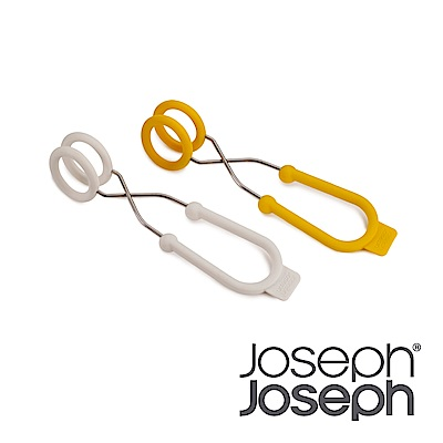 Joseph Joseph 水煮蛋好幫手(2入)