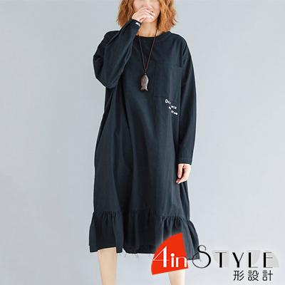圓領字母印花抽鬚魚尾洋裝 (黑色)-4inSTYLE形設計