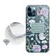 iPhone 12 Pro Max 6.7吋 浪漫彩繪 水鑽空壓氣墊手機殼(幸福時刻) product thumbnail 1