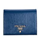 PRADA 經典Saffiano金屬LOGO立體直紋牛皮對開扣式零錢短夾 (藍色)