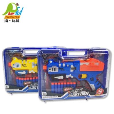 【Playful Toys 頑玩具】EVA軟彈槍
