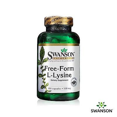 Swanson 斯旺森 左旋離胺酸膠囊 (100顆*1瓶)