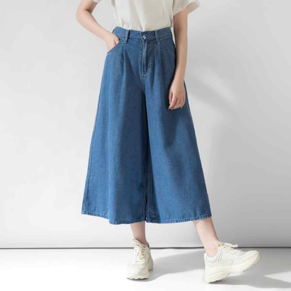 La Belleza單釦後鬆緊腰闊腿褲寬管牛仔褲
