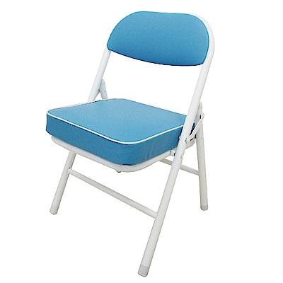 Z.O.E 兒童QQ折疊椅/餐椅/書桌椅/學習椅(藍色)