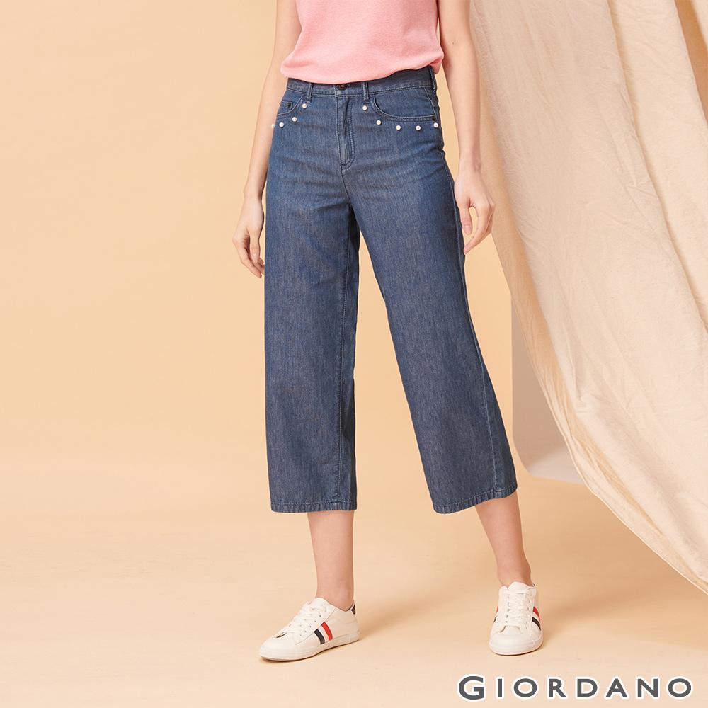 GIORDANO 女裝珍珠配飾牛仔寬褲-71 深藍