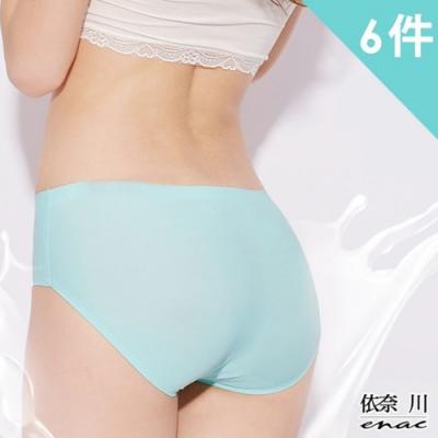 enac 依奈川 冰絲3D無痕美臀中腰三角內褲 (6件組)