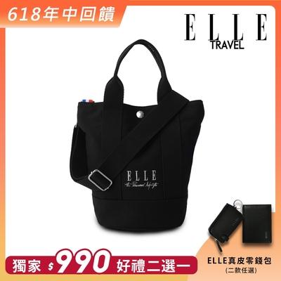 ELLE TRAVEL-極簡風帆布手提/斜背水桶包-黑色 EL52371
