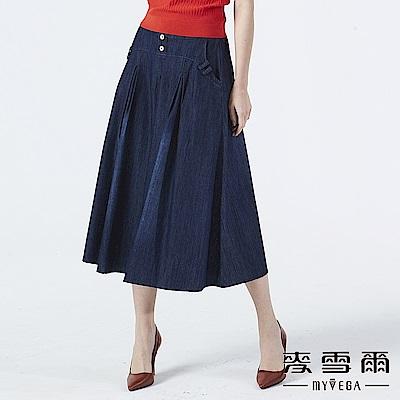 【麥雪爾】棉質水洗寬擺八分牛仔裙