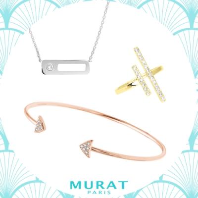 [時時樂限定]MURAT Paris法國輕珠寶(原價最高3300)項鍊.手鍊.戒指.手環