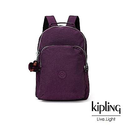 Kipling 深紫素面雙層後背包-GOULDI