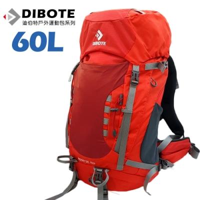 迪伯特DIBOTE 極輕骨架。人體工學60L登山背包/登山包 (紅)