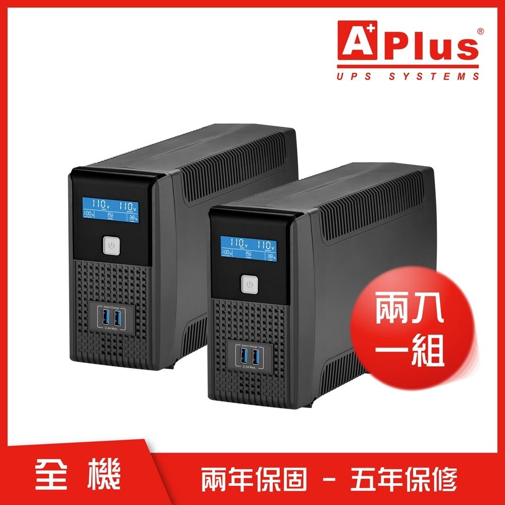 (二入組) 特優Aplus 在線互動式UPS Plus1L-US600N (600VA/360W)