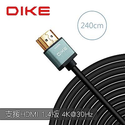 DIKE 高畫質4K 極細HDMI線1.4版 2.4M DLH224