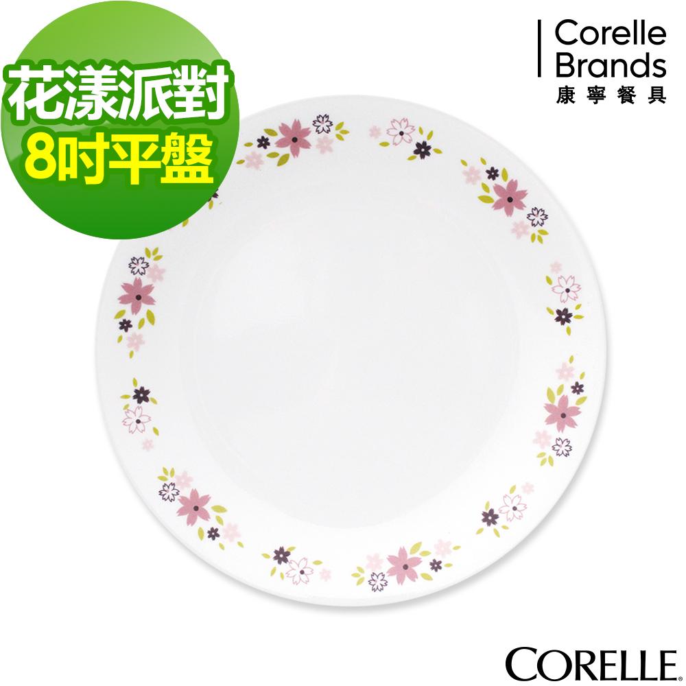 CORELLE康寧 花漾派對8吋平盤 @ Y!購物