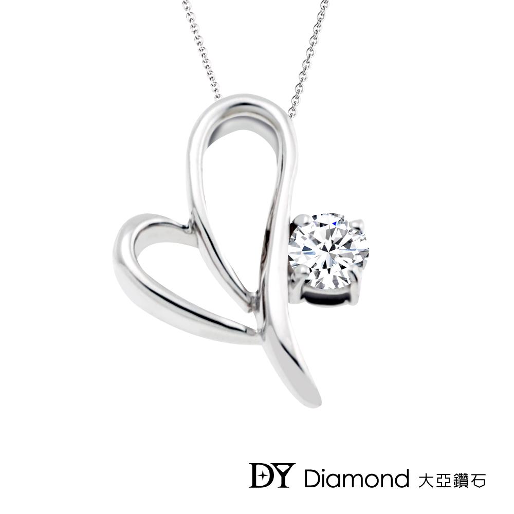 DY Diamond 大亞鑽石 18K金 0.20克拉 心型造型鑽墜