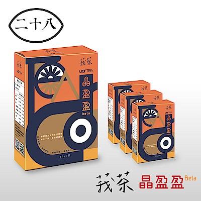 晶盈盈養生飲 4盒(共28入)