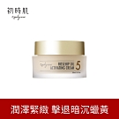 全新升級【Zephyrine 初時肌】逆胜肽修護系列 #5玫瑰果油活顏晚安霜(50ml)