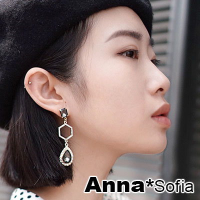 AnnaSofia 蜂巢珠彩灰晶 不對稱925銀針耳針耳環(金系)