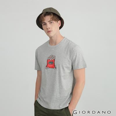 GIORDANO 男裝多樣圖案印花T恤 - 12 中花灰