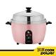 【CookPower鍋寶】新型316分離式電鍋-11人份-茶花粉 ER-1152P product thumbnail 1