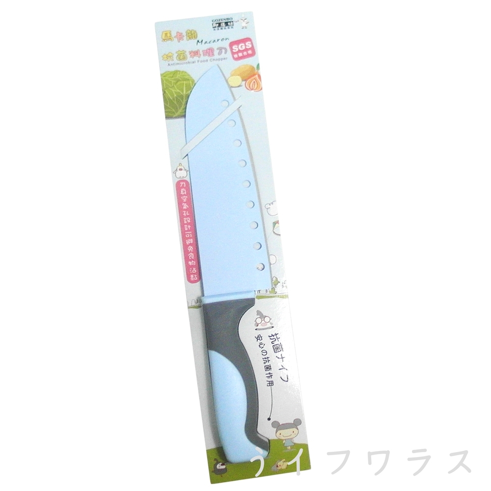抗菌料理刀-2入組 (顏色隨機出貨)