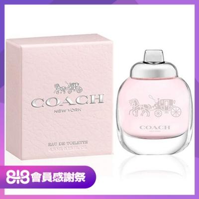 [時時樂限定]Coach時尚經典女性淡香水4.5ml