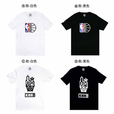 [時時樂限定] NBA 城市T恤系列 Kaohsiung 高雄 (4款任選)