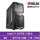 華碩B460平台[天璣俠士]i7八核GT710獨顯電玩機 product thumbnail 1