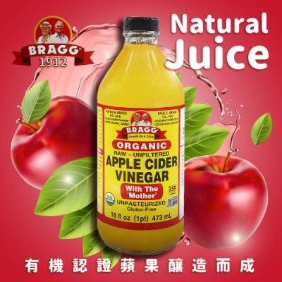 BRAGG 有機蘋果醋(473ml)