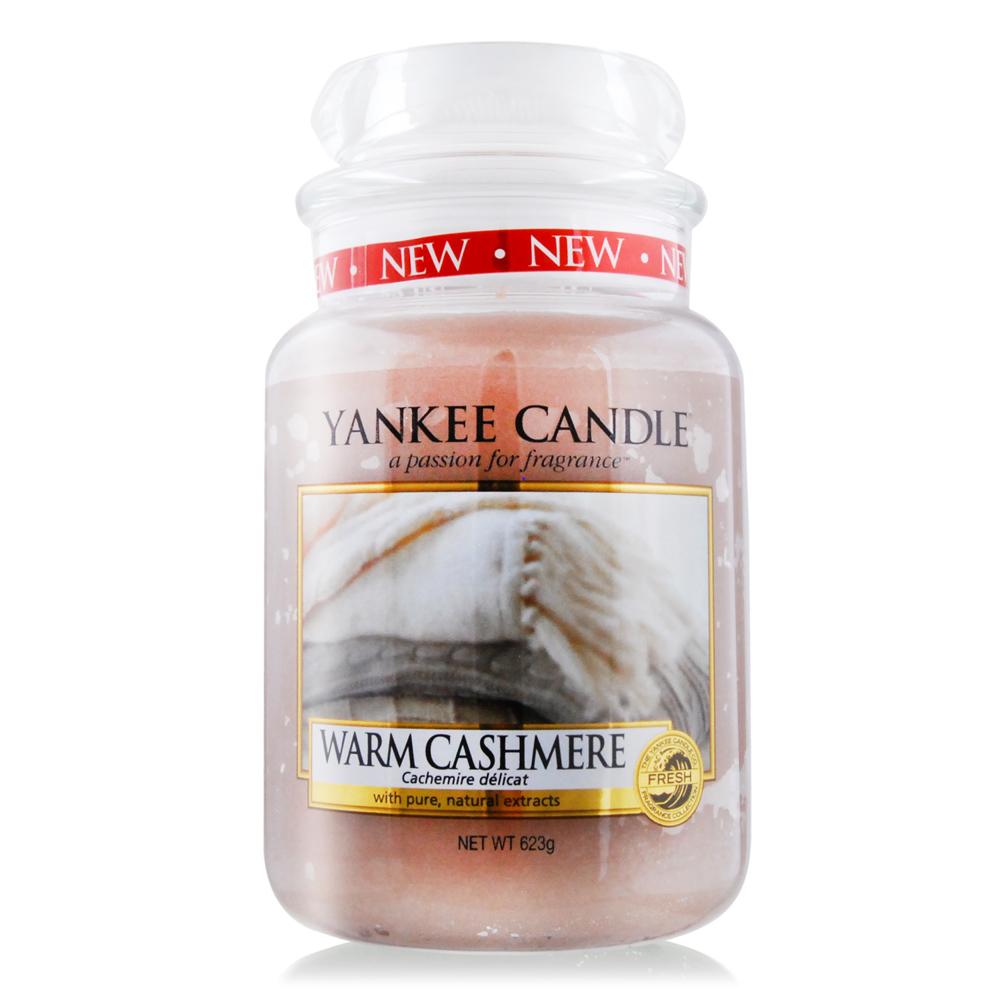 YANKEE CANDLE 香氛蠟燭-溫暖的喀什米爾 Warm Cashmere 623g