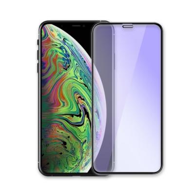 Dr.TOUGH 硬博士 iPhone 12 Pro Max 2.5D滿版強化版玻璃保護貼-抗藍光