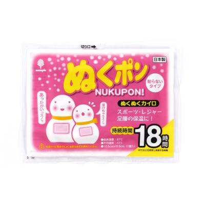 日本-小久保 18H手握式暖暖包(1入)