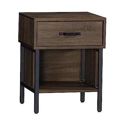 品家居 達菲娜1.6尺木紋單抽床頭櫃-48x40x62cm-免組