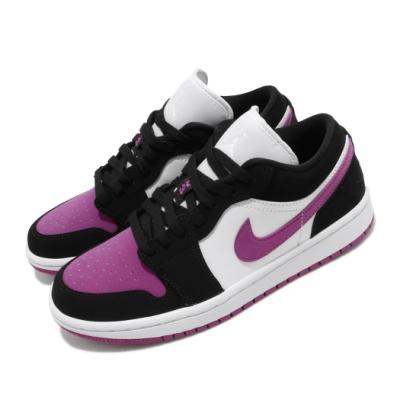 Nike 休閒鞋 Air Jordan 1 Low 女鞋 經典款 喬丹一代 簡約 皮革 穿搭 黑 紫 DC0774005