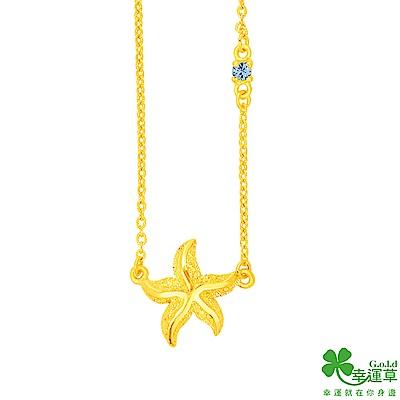 幸運草 海洋之星黃金/水晶鎖骨項鍊