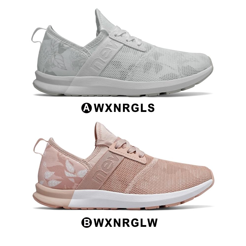 [限定]New Balance 多功能訓練鞋 女鞋