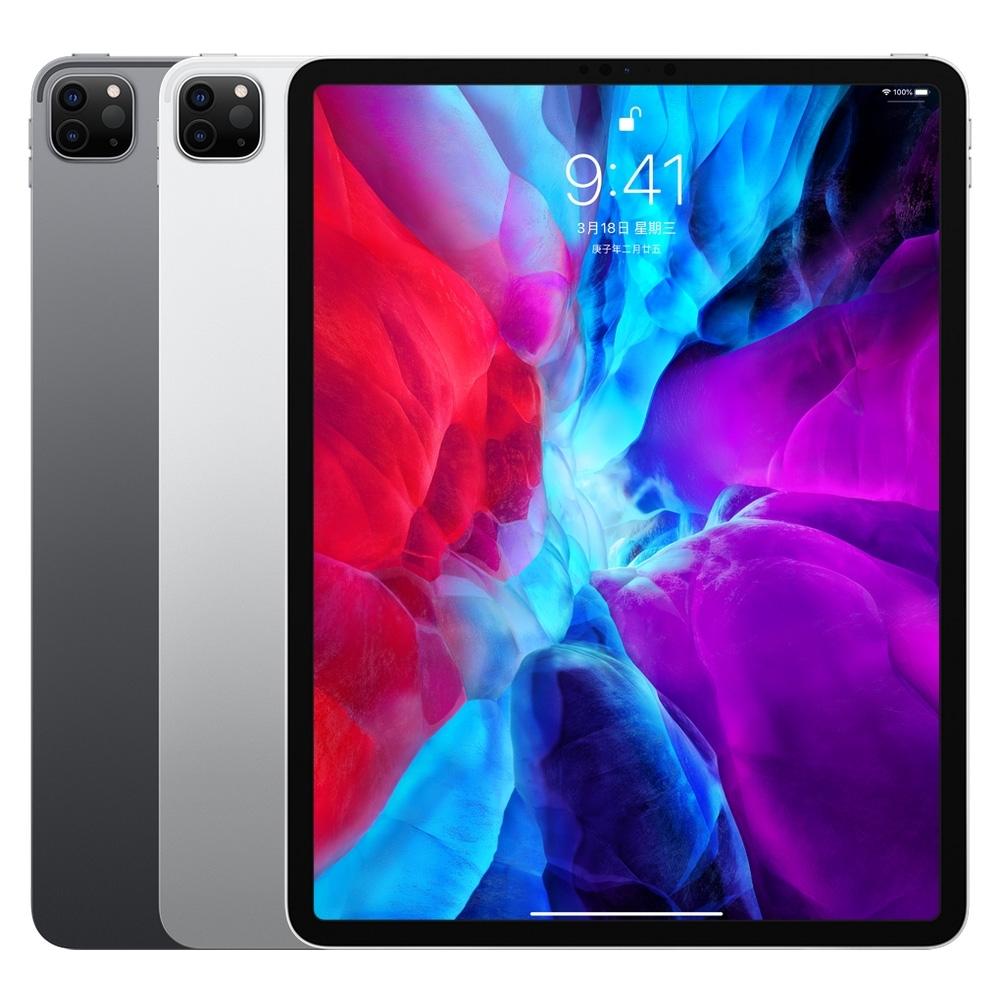 全新2020 Apple iPad Pro 12.9吋 Wi-Fi 256G