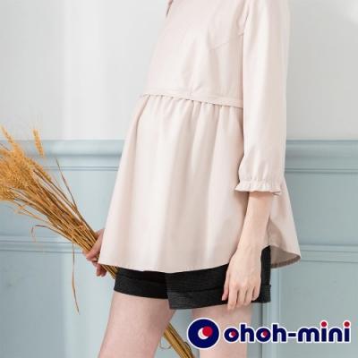 ohoh-mini 孕婦褲 千鳥紋彈力時尚孕婦短褲