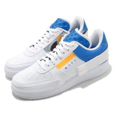 Nike 休閒鞋 AF1 Type 運動 男鞋 海外限定 基本款 簡約 舒適 球鞋 穿搭 白 藍 CK6923101