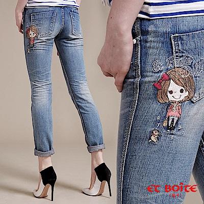 ETBOITE 箱子  ET Amour 短髮娃直筒褲(淺藍)