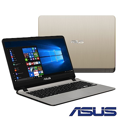 ASUS X407UB 14吋筆電(i5-7200U/MX110/4G/256G