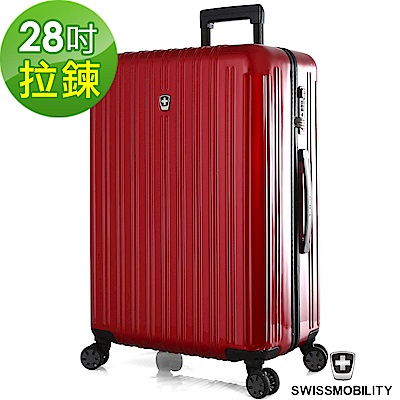 SWISSMOBILITY瑞動 經典雙線28吋PC耐撞TSA海關鎖行李箱/旅行箱 (紅色)