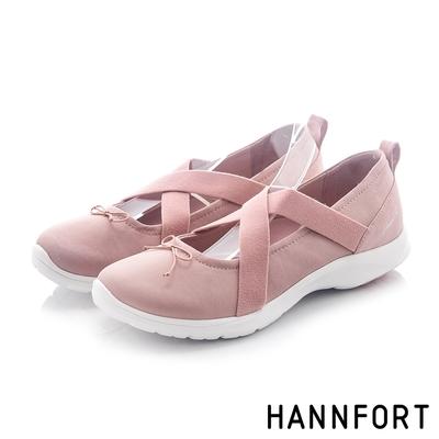 HANNFORT 澳洲  EASY WALK亮紗感芭雷氣墊健走鞋 女 粉